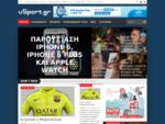 uSport. gr Όλα τα αθλητικά νέα μαζεμένα, forum για αθλητικές συζητήσεις, και κατάλογος εταιριών ...