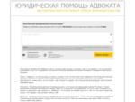 УМВД России по Калужской области
