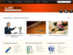v-websites. gr - Κατασκευή Ιστοσελίδων | Σχεδιασμός Ανάπτυξη Ιστοσελίδων