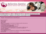 Αρχική | Καλωσορίσατε στην ιστοσελίδα μας - Βάπτιση, Γάμος, valentina-christina. gr