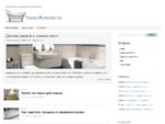 Ванны и ванные комнаты дизайн, фото, советы