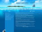Поставка рыбы Свежемороженная рыба Консервы рыбные Морепродукты Мультимодальные перевозки груза Орга