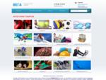 Вега - спортивные товары и товары для отдыха