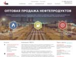 Официальный сайт ООО «ВЕГА» - сжиженные газы, нефтепродукты оптом