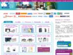 Chauffage et radiateur électrique, Seche serviette, Ballon eau chaude, produits Acova, Noirot..