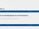 Πληροφορίες για το Βιβλίο www. verginabooks. gr