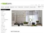 Verhokauppa. fi - Verhot netistä - Sisustus, verhot, verhokankaat, valmisverhot (Svanefors... )