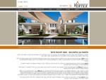 ורטקס - חלונות, דלתות ומערכות הצללה PELLA ISRAEL | דף הבית