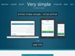 Very simple - בניית אתרים ומערכות CMS