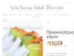 Victoria Wed Stories Γάμος, Βάπτιση, Εκδηλώσεις