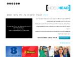 הפקת סרטי תדמית, סרטוני תדמית מקצועיים | Video Head - וידאו הד