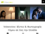 Videoview Βϊντεο Φωτογραφία Γάμου σε Ελλάδα-Κύπρο| Χαράλαμπος Γαλανάκης|