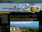 Πωλουνται Εξοχικα Σπιτια ⇒ Εξοχικες Κατοικιες @ Ευβοια ⇒ Villas @ Evia ® - HOME
