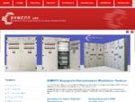ΒΗΜΕΠΠ - Βιομηχανία Ηλεκτρικών Μεταλλικών Πινάκων