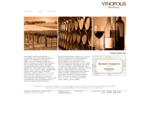 Винополис   Территория вина   винный бутик, винный погреб, вина Франции, элитный алкоголь, ку