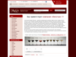 Алкогольная оптовая компания quot;Винотажquot; - продажа элитного алкоголя в Спб, купить вино, виски