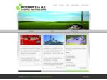 Βιοενέργεια Α. Ε, Αξιοποίηση Ενεργειακών Πόρων