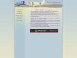 Компания ВИП АВИА - деловая авиация, заказ самолёта, аренда самолёта, бизнес авиация, продажа са
