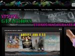 Visual Graphics - Γραφικές τέχνες