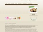 Интернет магазин косметики профессиональная косметика, натуральная лечебная косметика, декоративна