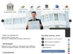 Витальгар в Иваново - отзывы, препарат, википедия - Витальгар во Владимире и Иваново