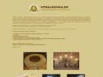 Витражи Саратов - художественная мастерская