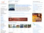 Сайт Владивостока