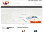 Κινητά τηλέφωνα-Tablets-Laptops-Smartphones