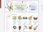 Интернет магазин бижутерии и украшений | Стильная ювелирная бижутерия онлайн | Купить модные женск