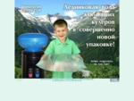 Питьевая ледниковая вода в пакетах