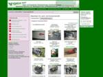 VOGA Landmaschinen und Werkzeuge, Stühlingen Lausheim