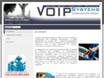 VOIPsystems. gr - Επικοινωνήστε ελεύθερα - η επιχείρηση