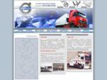 Автосервис Санкт-Петербург - Шушары, ремонт прицепов, грузовая мойка