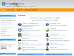 - Επαγγελματικός Κατάλογος Βόρειας Εύβοιας