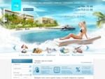 Турагентство и интернет магазин туров онлайн. Марьино, Люблино, купить горящий тур на Братиславск