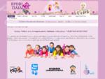 vrefika-paidika. gr - Αντιπροσωπίες, Εμπόριο, Εισαγωγές, Χονδρική Πώληση Παιδικών Ενδυμάτων και ...