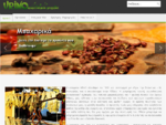Vrino - Αρωματικά Φυτά - Μπαχαρικά
