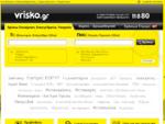Vrisko. gr - Κατάλογος Επαγγελματιών, Επιχειρήσεων, Υπηρεσιών