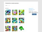 Оригами - Самоделки cвоими руками