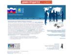 ВнешТоргСервис - менеджер вэд, экспорт импорта, грузовая таможенная декларация, таможня казахстан