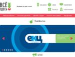 Всё здесь! - веб-разработка, дизайн-студия, интернет реклама, онлайн типография, фотостудия