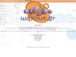 WayOut. gr