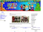Греми Карнавальные костюмы для детей и взрослых