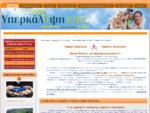 Ασφάλιστρα - Ασφάλιση - Αυτοκινήτου | web-asfalistra. gr