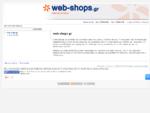 web-shops. gr web-shops. gr