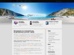 Webasis - Υπηρεσίες Διαδικτύου Σχεδιασμός Ιστοσελίδων - Φιλοξενία Ιστοσελίδων - Ανάπτυξη ...