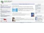 Andebu Web og IT - www. webogit. no - Webdesign og webutvikling, Datatjenester og Hjemmekurs.