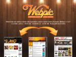 Webpic VOF | Webwinkels en grafisch ontwerp is onze specialiteit.