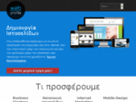 Web Marketing - Web Design - Web Development