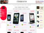 Итернет магазин мобильных телефонов WebShopGsm. ru